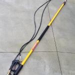 7m Telescopic wand